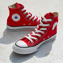 Pick of the Week: Converse All Star