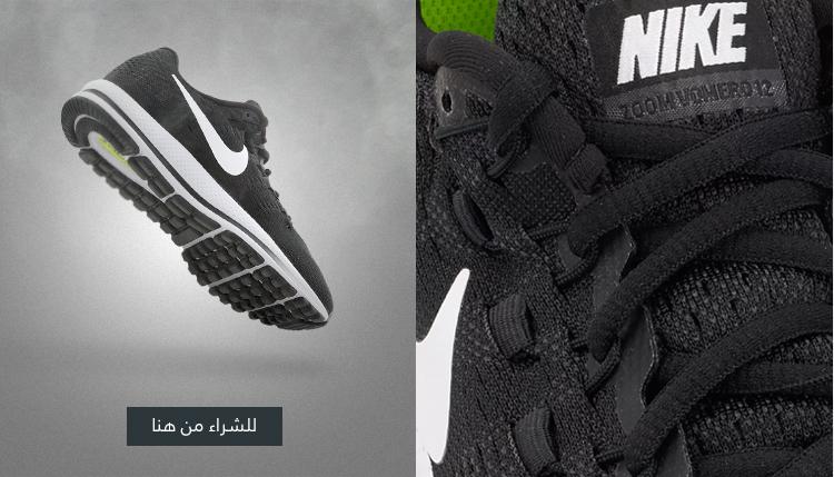 حذاء الجري في جدة