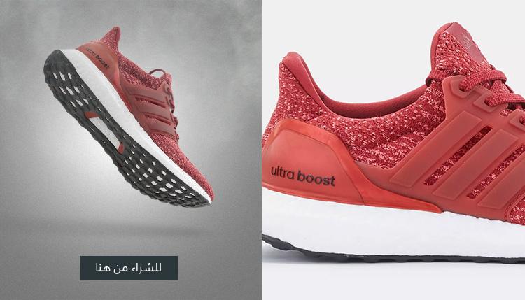 حذاء الجري