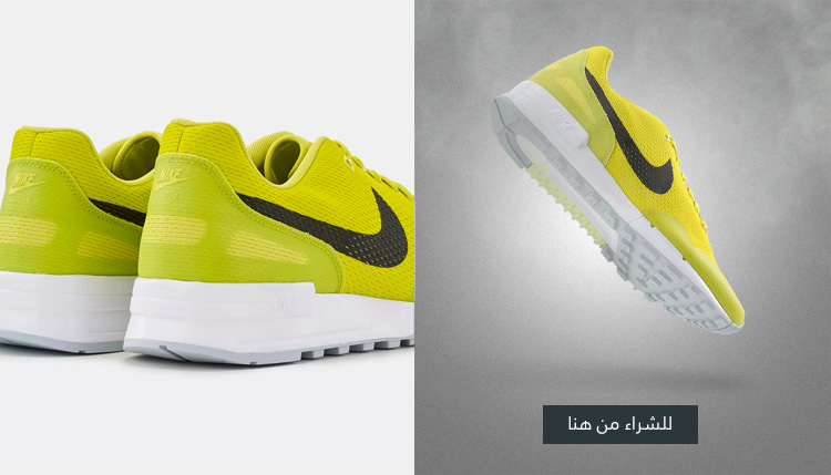 حذاء الجري دبي
