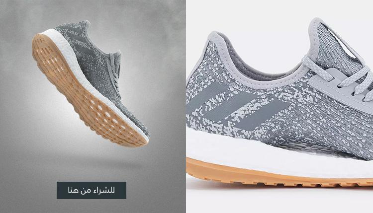 حذاء الجري السعودية
