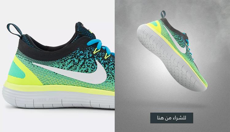 حذاء الجري في الامارات