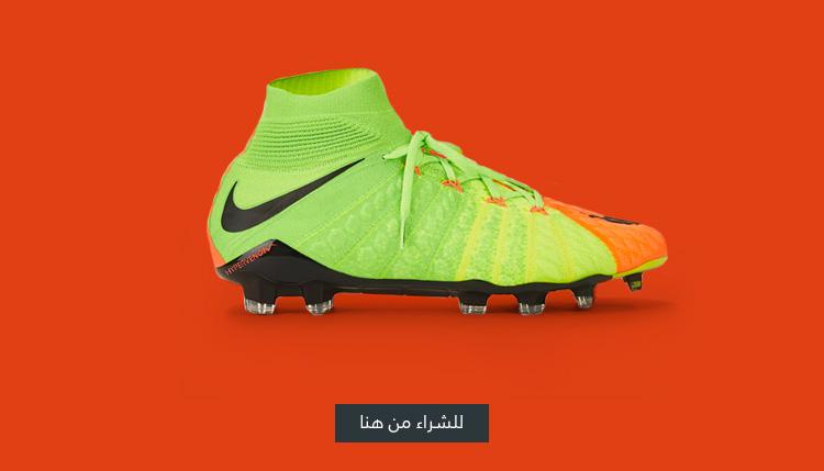 حذاء نايك لكرة القدم