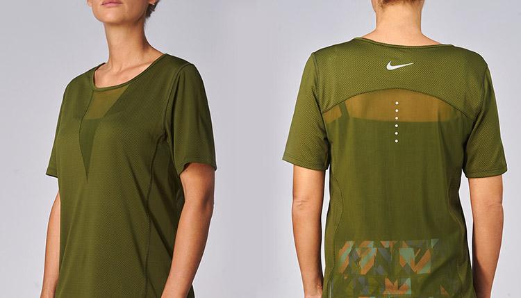 Nike_Zonal