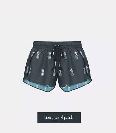 Aqua_Spin_UAE