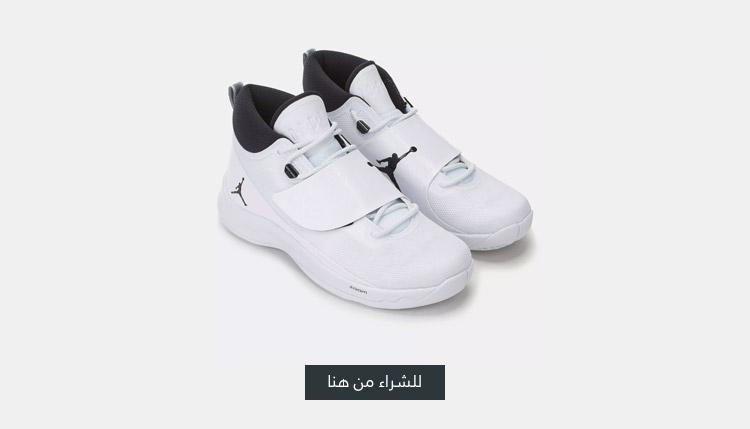 حذاء سوبر فلاي 5 من جوردن