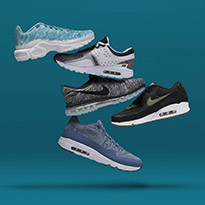 To The Max, The Nike Air Max, With SSS