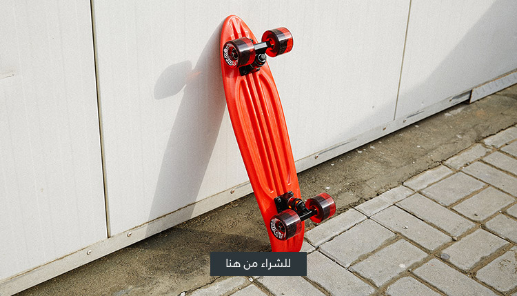 لوح التزلج بيني 6 إنش × 23 إنش من كيس