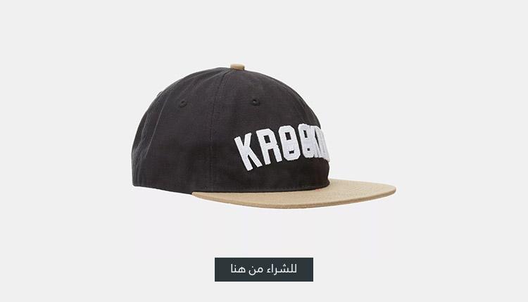 قبعة آرك أنستركشرد سناباك من كروكد