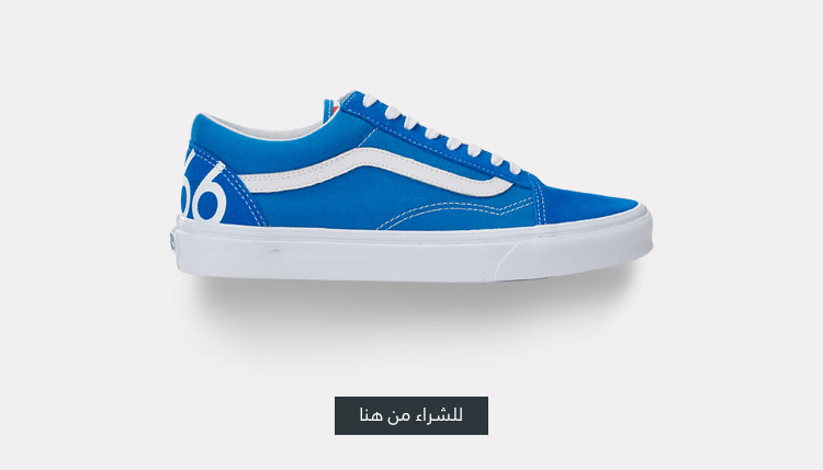 حذاء اولد سكول الازرق