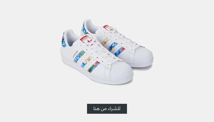حذاء سوبرستار فاونديشن من اديداس