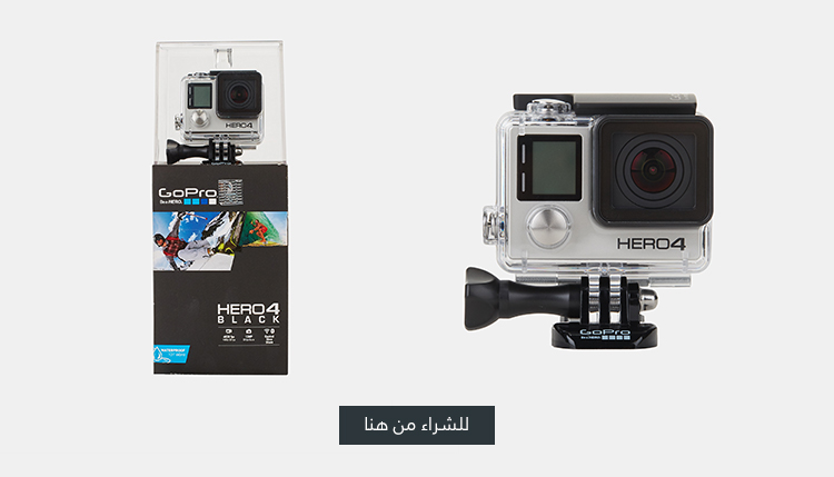 كاميرا هيرو 4 بلاك من جوبرو