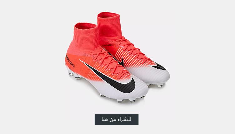 حذاء كرة القدم ميركوريال سوبرفلاي 5 لملاعب العشب الطبيعي من نايك