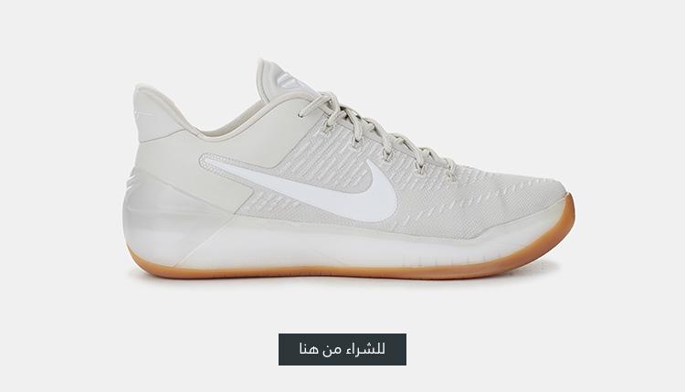 حذاء كرة السلة كوبي (إيه دي) من نايك