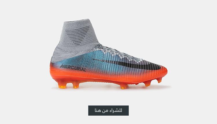 حذاء كرة القدم ميركوريال سوبرفلاي 5 (سي آر 7) لملاعب العشب الطبيعي من نايك