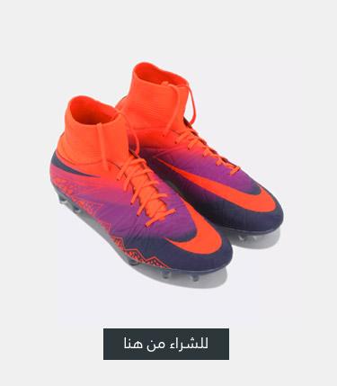 حذاء كرة القدم هايبرفينوم فاتال 2 داينامِك فِت لملاعب العشب الطبيعي من نايك