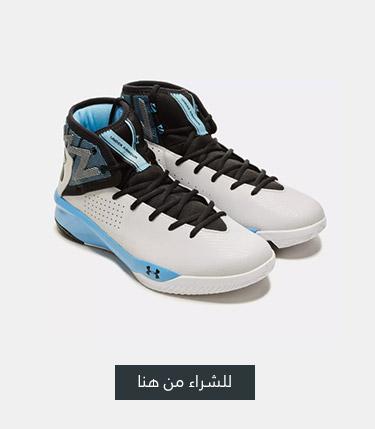 حذاء كرة السلة روكت 2 من اندر ارمر