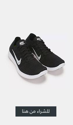 حذاء الجري فري فلاينت من نايك