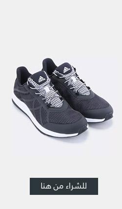 حذاء التمرين جيم بريكر من اديداس السعر