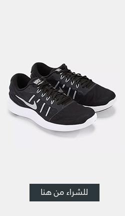 حذاء الجري لونارستيلوس من نايك