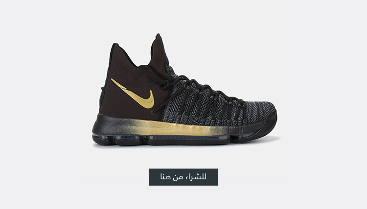 حذاء زوم كيه-دي 9 إيليت من نايك