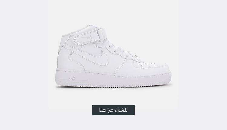 حذاء اير فورس 1 07 من نايك