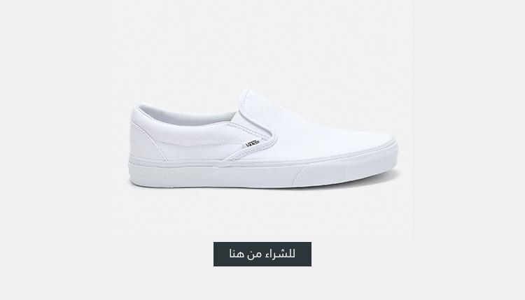 حذاء كلاسيك سليب-أون من ڤانس