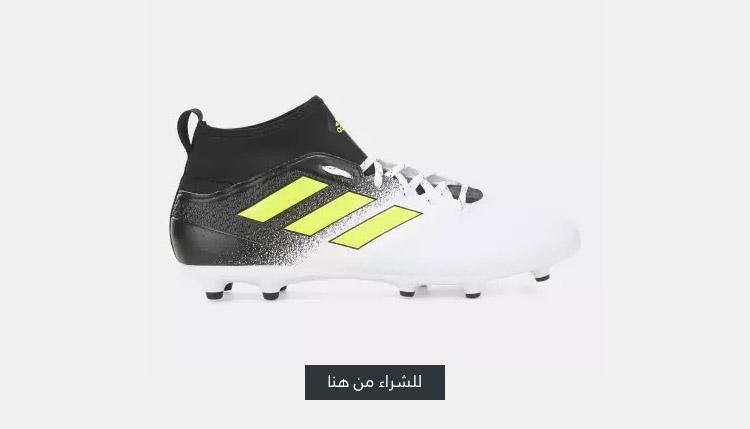 حذاء كرة القدم ايس 17.3 لملاعب العشب الطبيعي من اديداس
