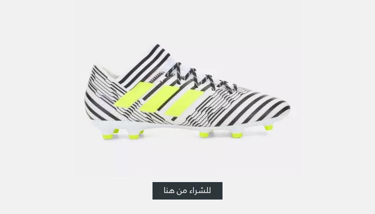 حذاء كرة القدم نيميزيز 17.3 لملاعب العشب الطبيعي من اديداس