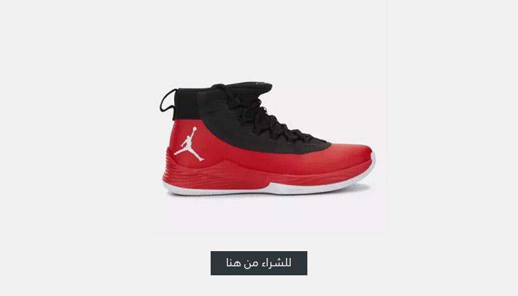 حذاء الترا فلاي 2 من جوردن