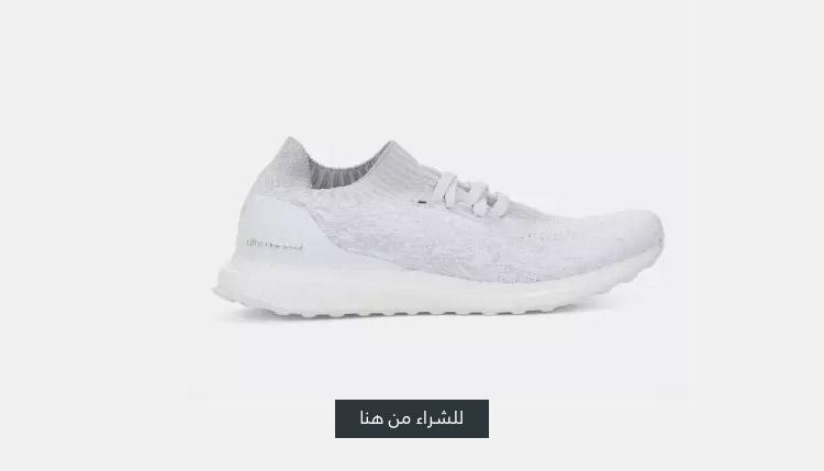 حذاء الجري الترابوست انكيجد من اديداس