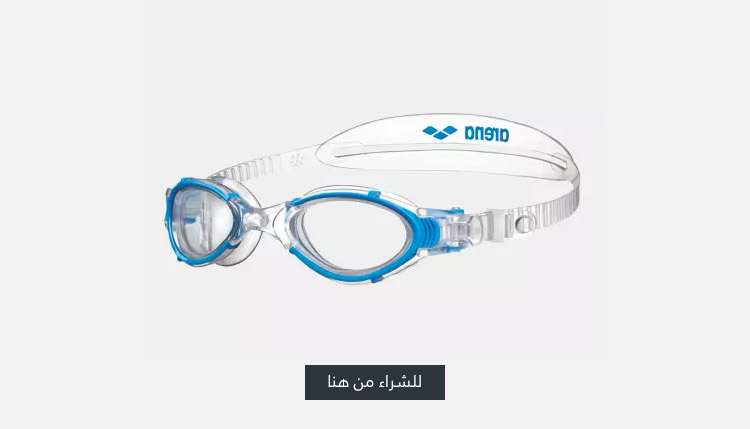 نظارات السباحة نيمسيس كريستال من ارينا