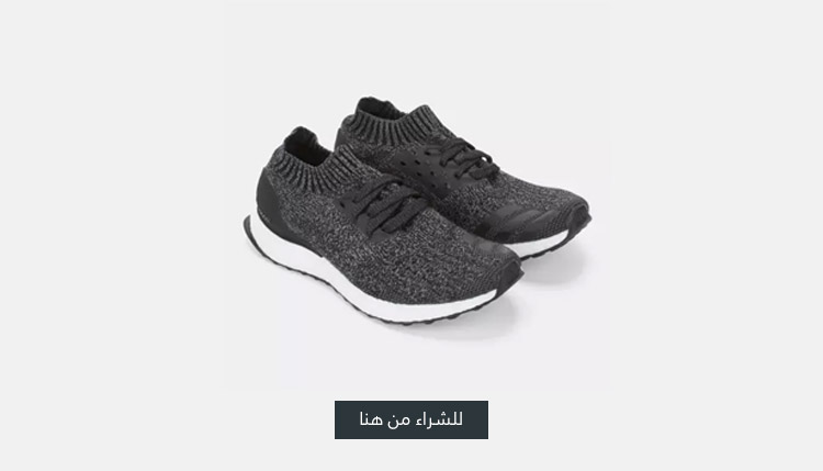 حذاء الترا بوست انكيجد من اديداس