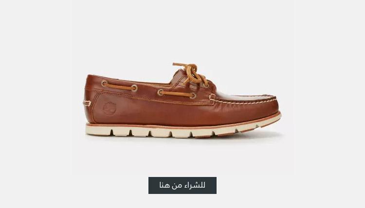 حذاء تايدلاندز 2-آي من تمبرلاند