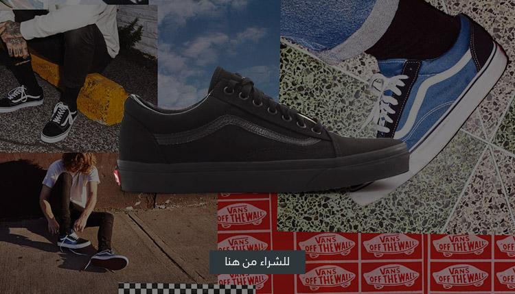 حذاء كانفاس أولد سكول من فانس