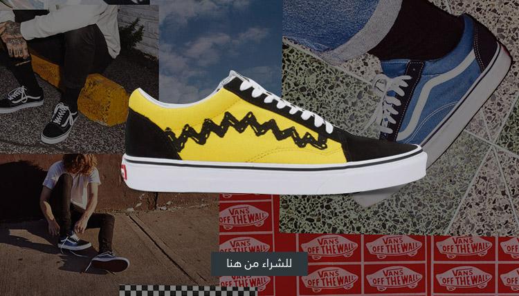 حذاء بيناتس أولد سكول من فانس