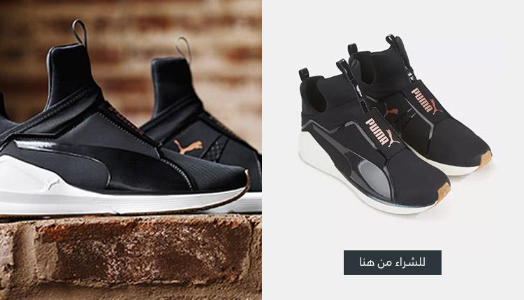 حذاء فييرس في ار (فيلفت روب) من بوما