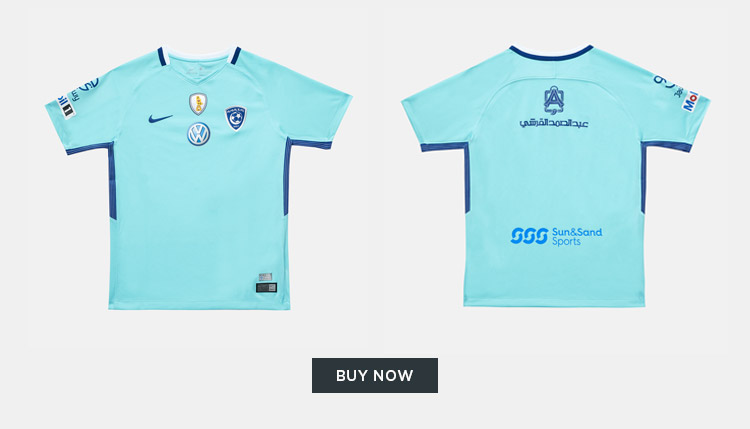 Al Hilal FC UAE