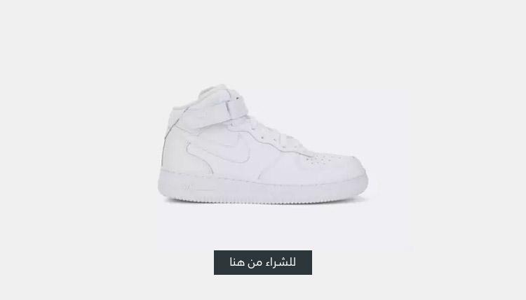 حذاء اير فورس 1 من نايك للاطفال
