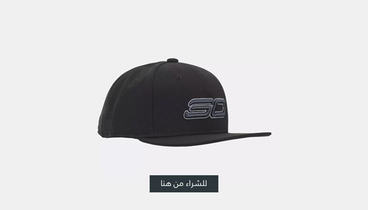قبعة (كاب) إس سي 30 كور سناب باك من اندر ارمر للاطفال