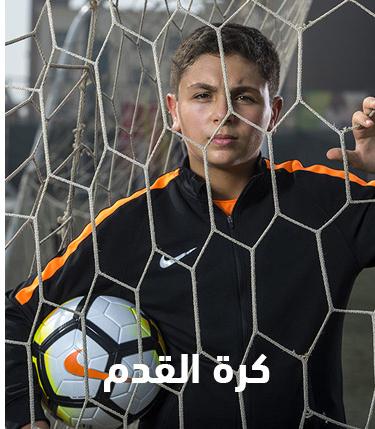 كرة القدم للاطفال