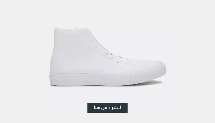 حذاء تشاك تيلور اول ستار × نايك فلاينت المرتفع من كونفرس