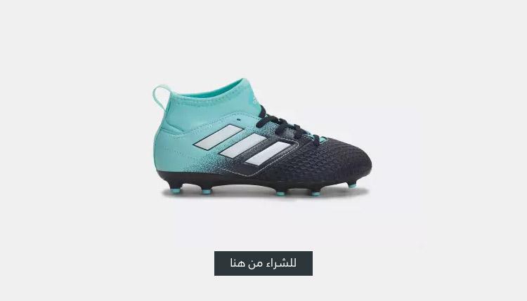 حذاء كرة القدم ايس 17.3 لملاعب العشب الطبيعي من اديداس للاطفال