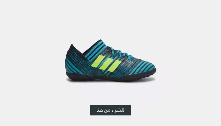 حذاء كرة القدم نيمزيز 17.3 لملاعب العشب الصناعي من اديداس للاطفال