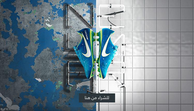 حذاء كرة القدم ميركوريال فيكتوري 6 لملاعب العشب الطبيعي من نايك