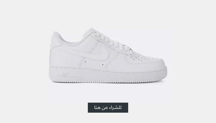 حذاء اير فورس 1 من نايك