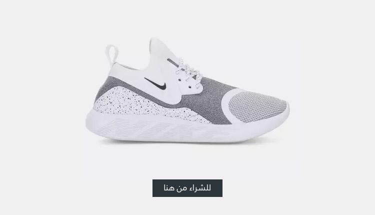 حذاء الجري لونار تشارج إسنشال من نايك
