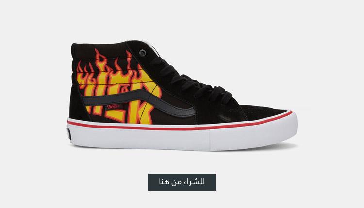 حذاء سكيت-هاي برو (فانس × ثراشر) من فانس
