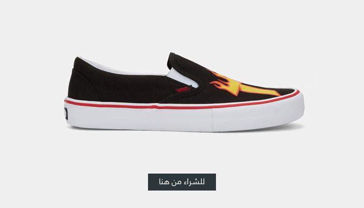 حذاء سليب-اون برو (فانس × ثراشر) من فانس
