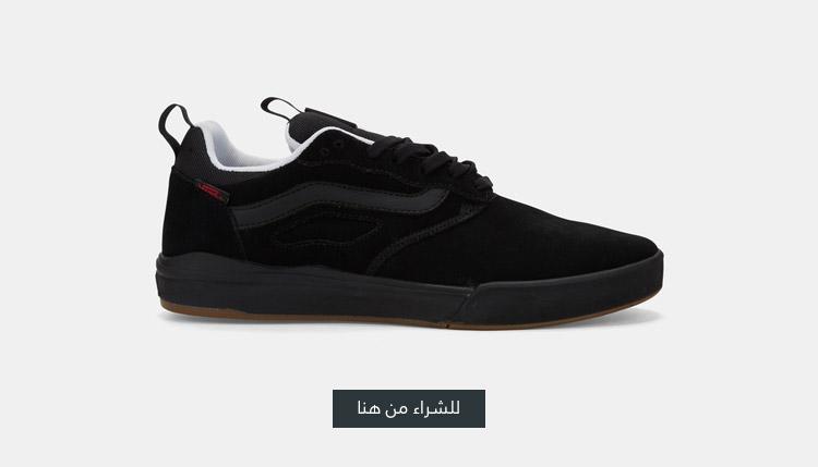 حذاء ألترارينج برو (فانس × ثراشر) من فانس